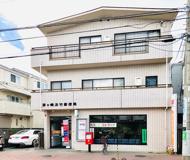 茅ヶ崎浜竹郵便局