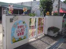 東大阪市立石切幼稚園