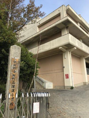 幸田町立深溝小学校の画像