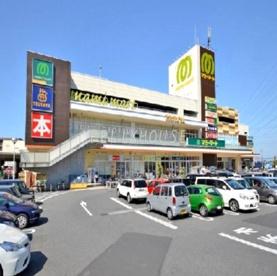 マミーマート 所沢山口店の画像1