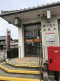 幸田深溝郵便局