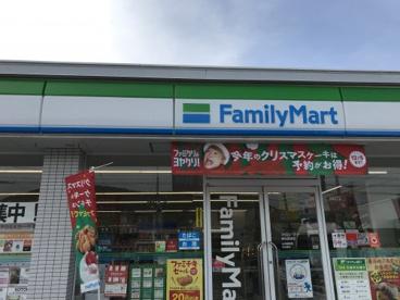 ファミリーマート 幸田深溝店の画像1