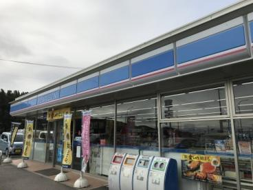 ローソン 幸田上天白店の画像1