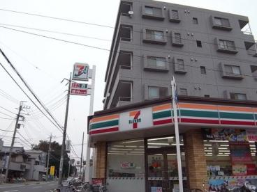 セブンイレブン 船橋薬円台駅前店の画像1