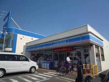 ローソン 船橋薬円台一丁目店の画像1