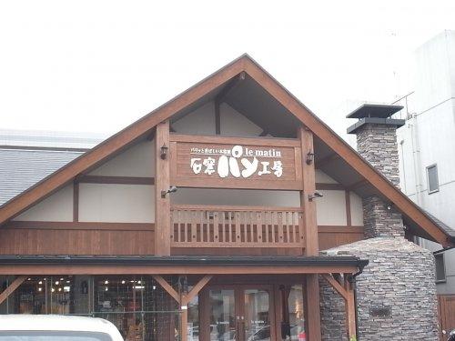 ル・マタン薬円台店の画像