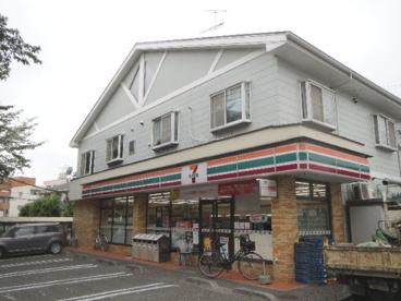 セブンイレブン 国立富士見台4丁目店の画像1