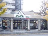 FRESCO(フレスコ) にっさん嵯峨店