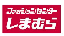 しまむら下田島店