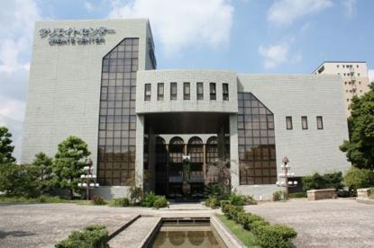 茨木市市民総合センターの画像1