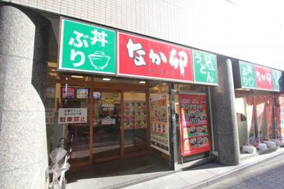 なか卯 高岳店の画像1
