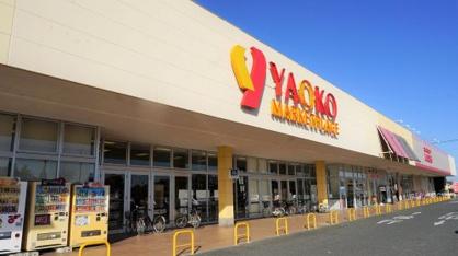 ヤオコー/つきのわ駅前店の画像2