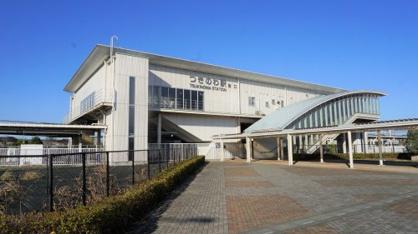 東武東上線「つきのわ」駅の画像1