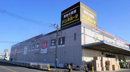 MEGAドン・キホーテ/東松山店の画像1