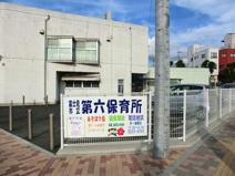 富士見市立第6保育所