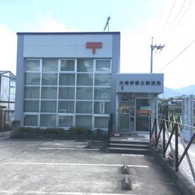 大津伊香立郵便局の画像1