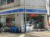 ローソン 敷津西二丁目店