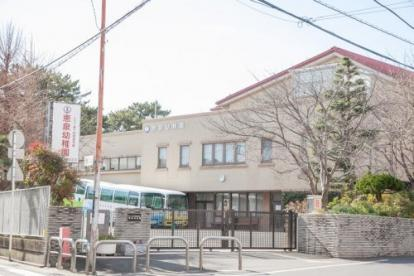 恵泉幼稚園の画像1