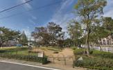 生島北公園