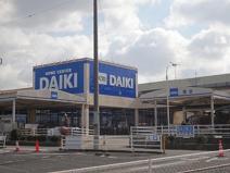 DCM DAIKI(DCMダイキ) 大美野店
