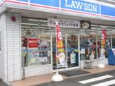 ローソン 座間駅前店