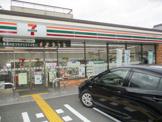 セブンイレブン 山科東野駅東店