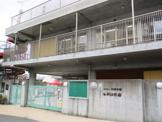 山科幼稚園