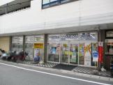 ドラッグユタカ 山科音羽店