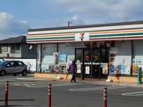 セブンイレブン 堺土師町1丁店
