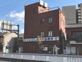 にしの内科診療所
