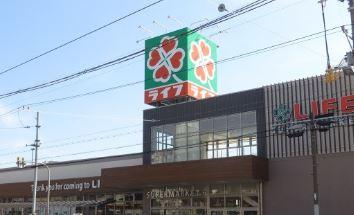 LIFE(ライフ) 玉出東店の画像1