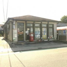 和邇郵便局の画像1