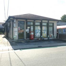 和邇郵便局の画像2