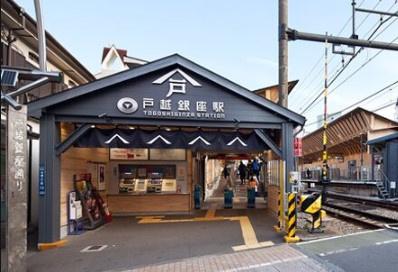 戸越銀座駅の画像1