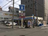 ローソン 淀川新北野店