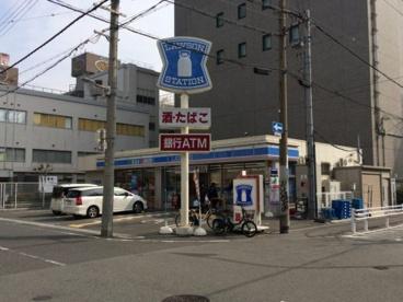 ローソン 淀川新北野店の画像1