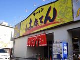 はなてんラーメン堺東店