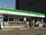 ファミリーマート 阪急南方駅前店