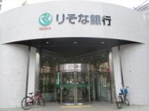 りそな銀行 新大阪駅前支店の画像1