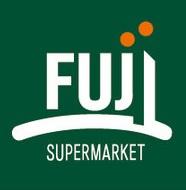SUPER MARKET FUJI(スーパーマーケットフジ)  芹が谷店の画像1