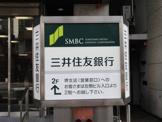 三井住友銀行堺支店