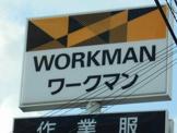 ワークマン 堺八田北店