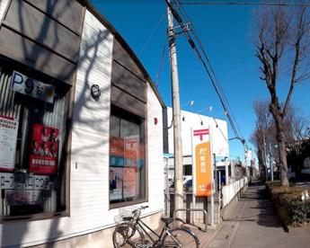 東所沢郵便局の画像1