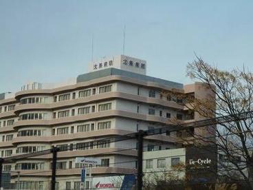 北条病院の画像1