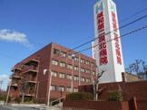 阪和第二泉北病院