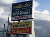 BOOKOFF(ブックオフ) 堺御陵前店