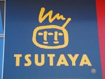 TSUTAYA 堺プラットプラット店