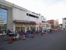 スギ薬局 大仙店