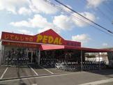 ペダル 堺福田店