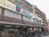 万代 塚本店